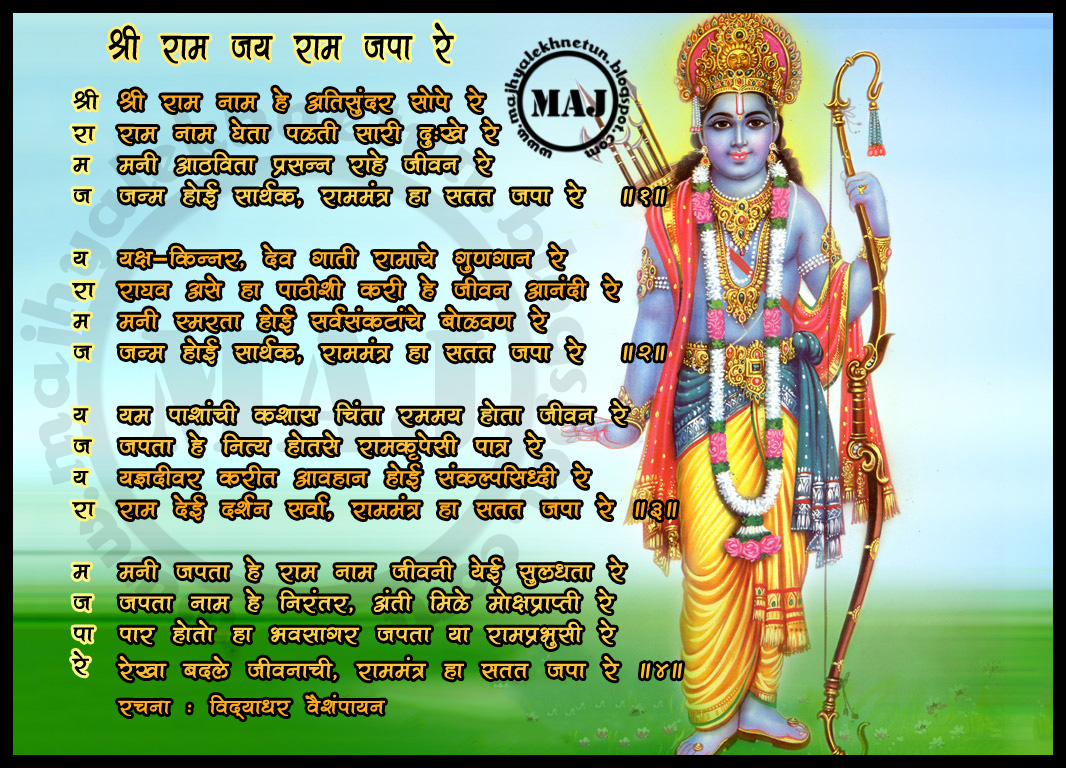Everything About Lord Hanuman