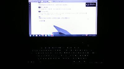 微背光鍵盤