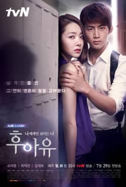 Phim Em Là Ai | Hàn Quốc