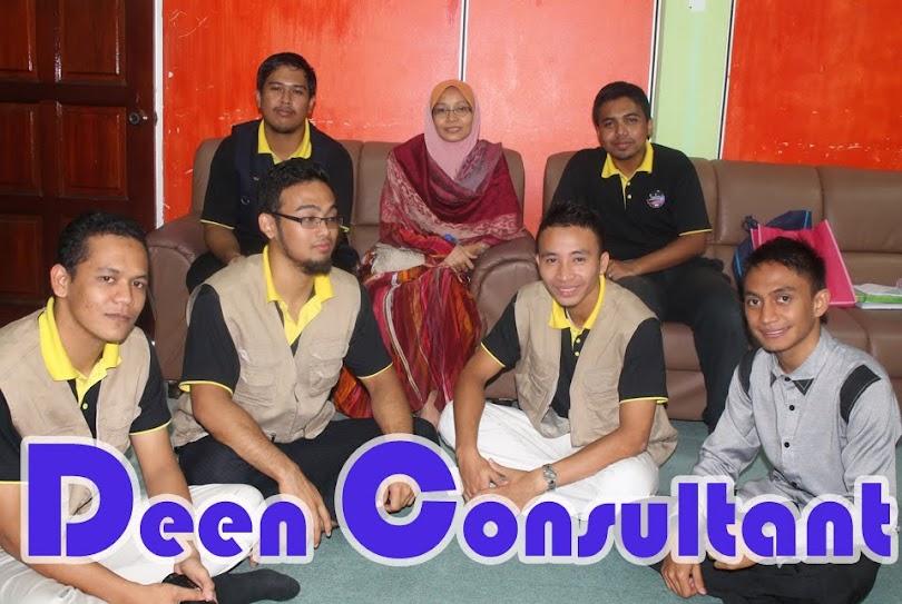 DeeN Consultant