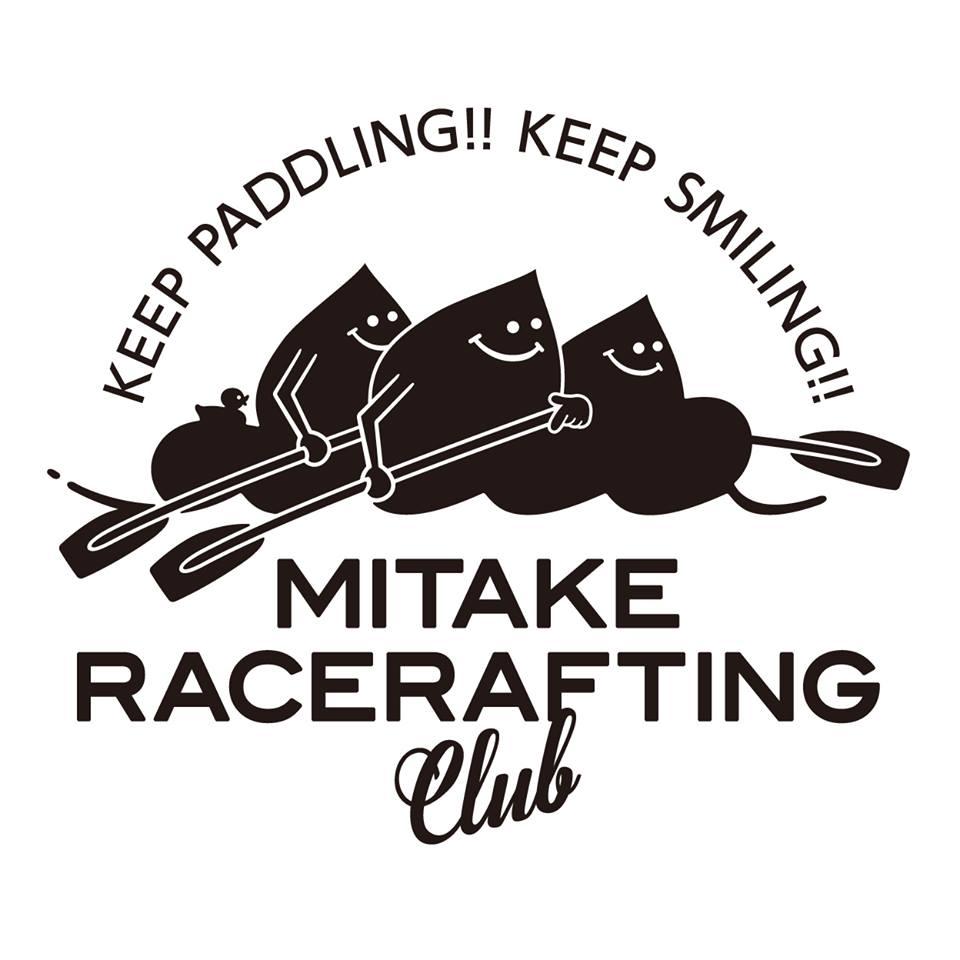 みたけレースラフティングクラブ