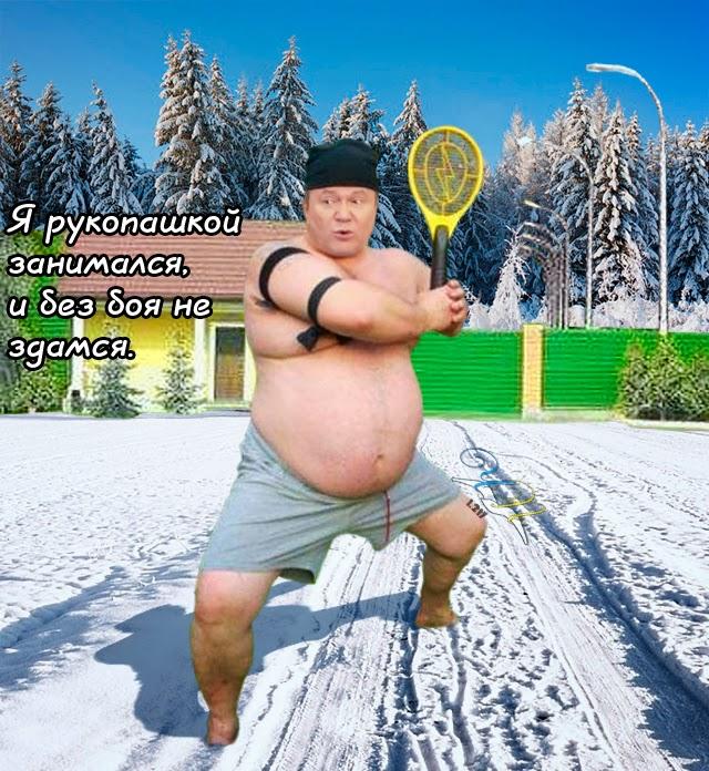 """Прекратите истерику о синей орде на антимайдане. На провокации """"упырей из АП"""" реагируем походом в логово Януковича, - Луценко - Цензор.НЕТ 664"""