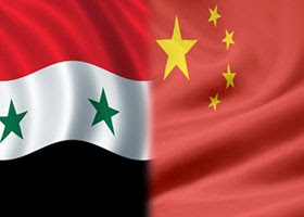 China-Syria-conjugando-adjetivos