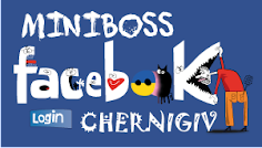 Facebook MINIBOSS Chernigiv