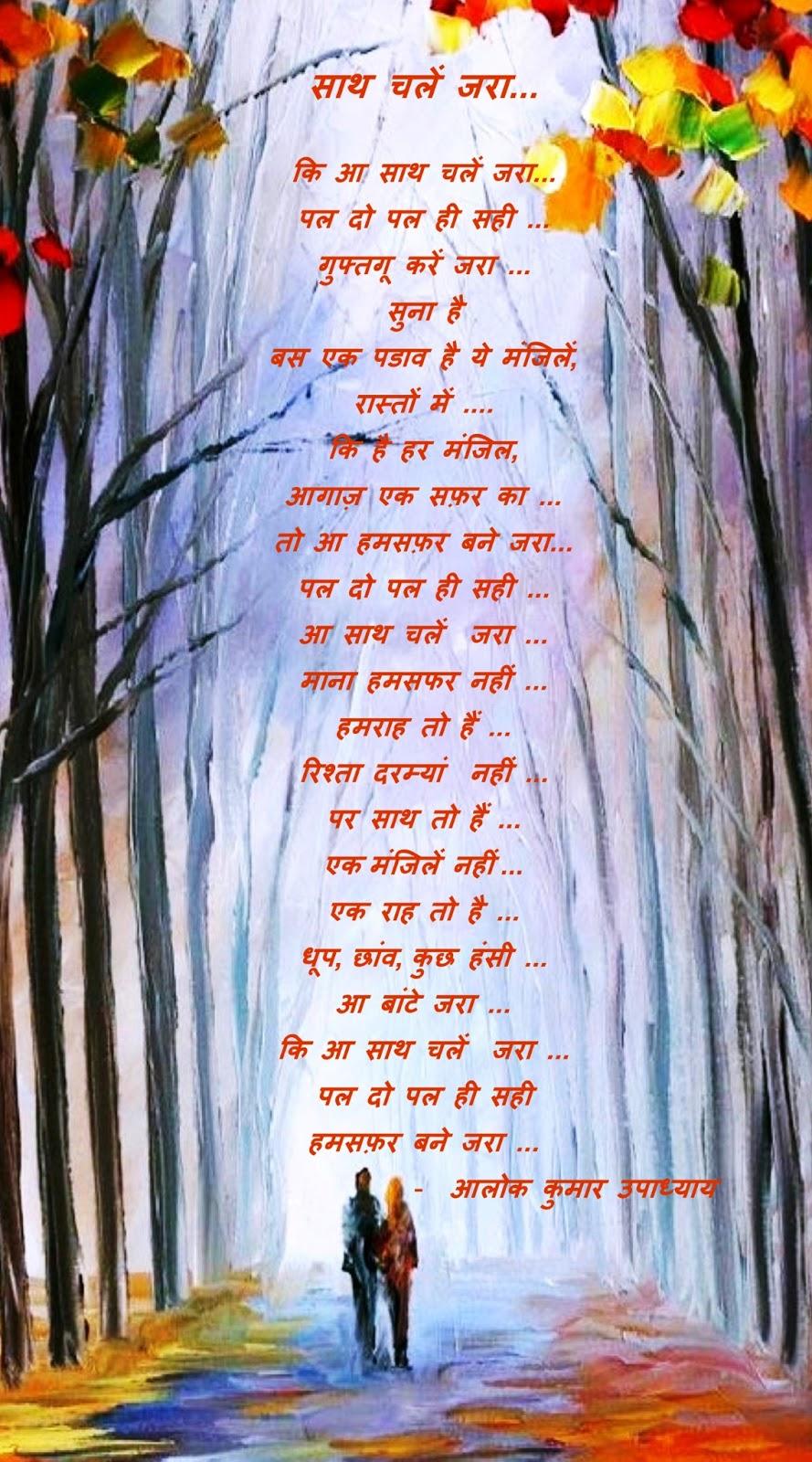Safar The Journey