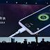 Huawei Honor Magic Tawarkan Durasi Pengisian Baterai Tercepat
