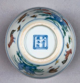 "<img src=""Chinese cup.jpg"" alt=""Kangxi Copper Chicken cup"">"