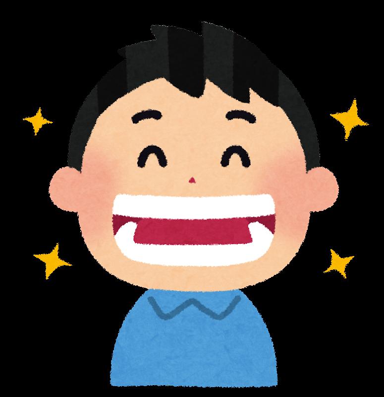 【箇所別】差し歯に保険は適用されるのか・料金・期間|変色