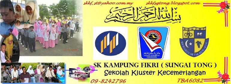 SK KAMPUNG FIKRI (SG TONG), SETIU, TERENGGANU