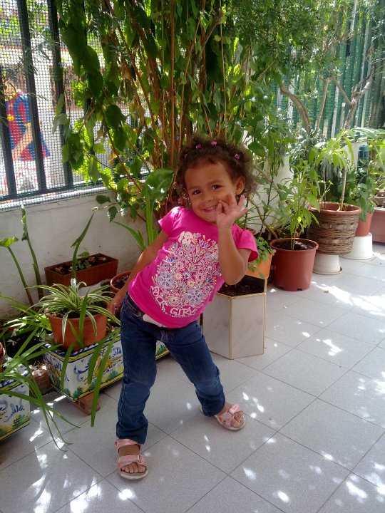 Jardín No me Olvides Facebook