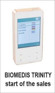 BIOMEDIS TRINITY