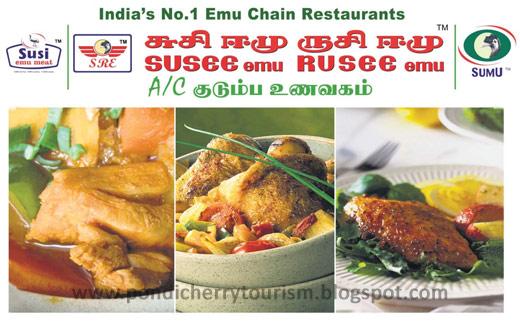 Susee Emu Rusee Emu Family Restaurant in Pondicherry