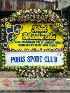 rangkaian bunga papan duka, karangan bunga papan duka, toko bunga papan murah, bunga papan murah, bunga duka cita jakarta,