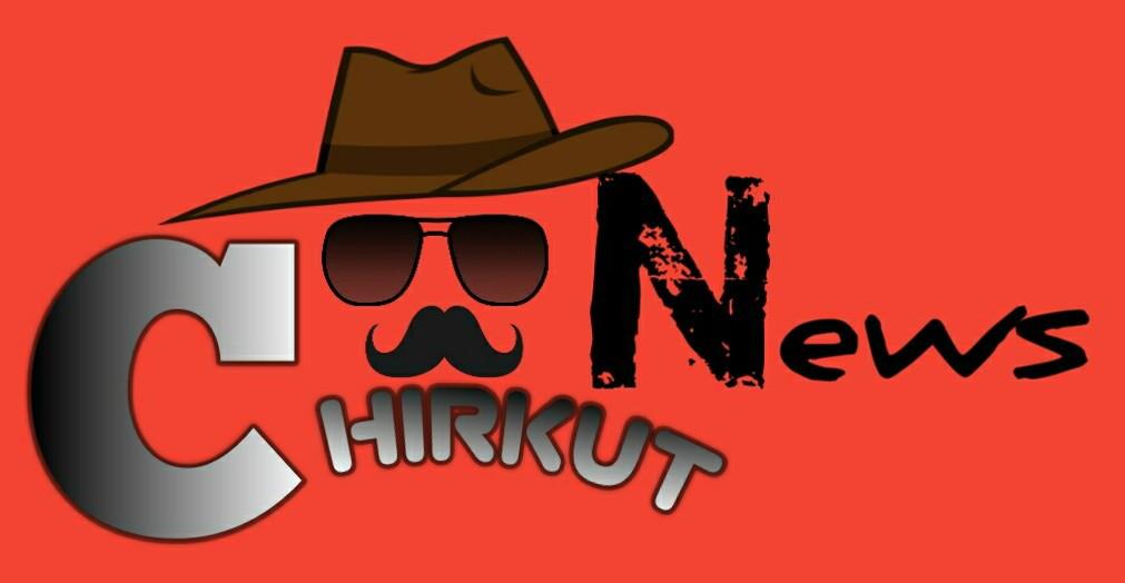 Chirkut Ki News