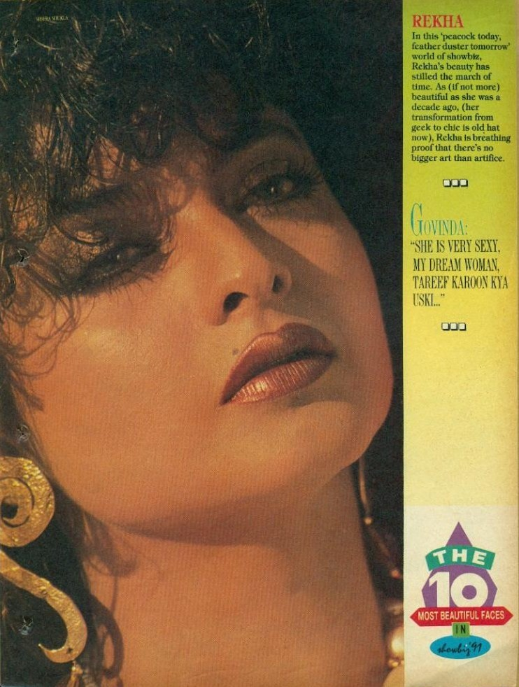 Sex hot photos rekha
