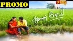 Saravanan Meenakshi This Week Promo 16th to 20th February 2015 Vijay Tv