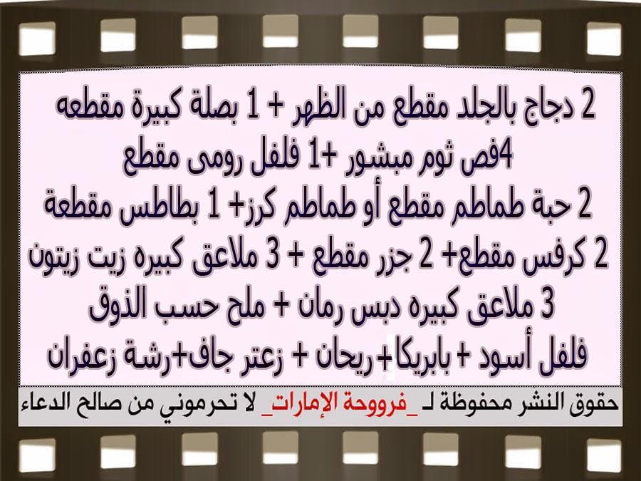http://3.bp.blogspot.com/-67ZW3YszmoU/VNNUX5pLRGI/AAAAAAAAG70/yPLi9s7lVd4/s1600/33.jpg