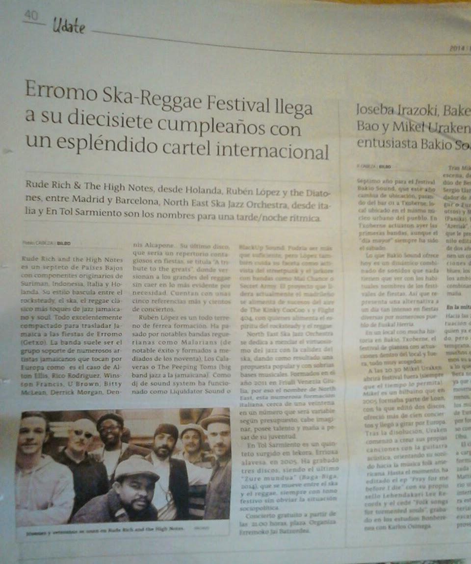 erromo-ska-reggae-2014-brixton-records