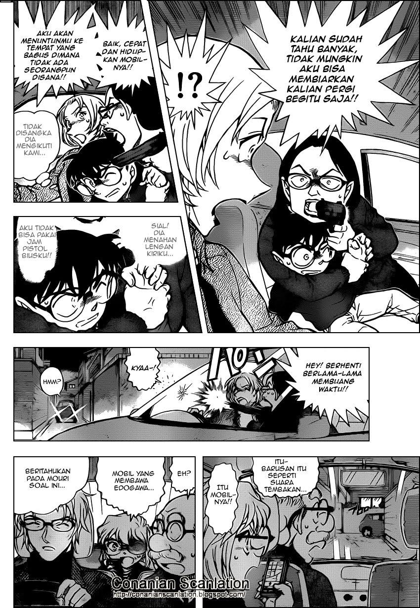 Dilarang COPAS - situs resmi www.mangacanblog.com - Komik detective conan 800 801 Indonesia detective conan 800 Terbaru 7|Baca Manga Komik Indonesia|Mangacan