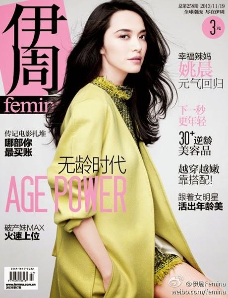 2014 Resort Fresh Suit 撞衫:林嘉綺、陳庭妮、郭書瑤、孫儷、姚晨