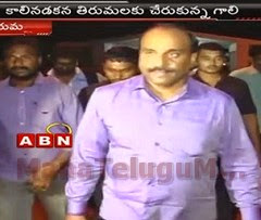 Gali Janardhan Reddy at Tirumala, gets Special Darshan