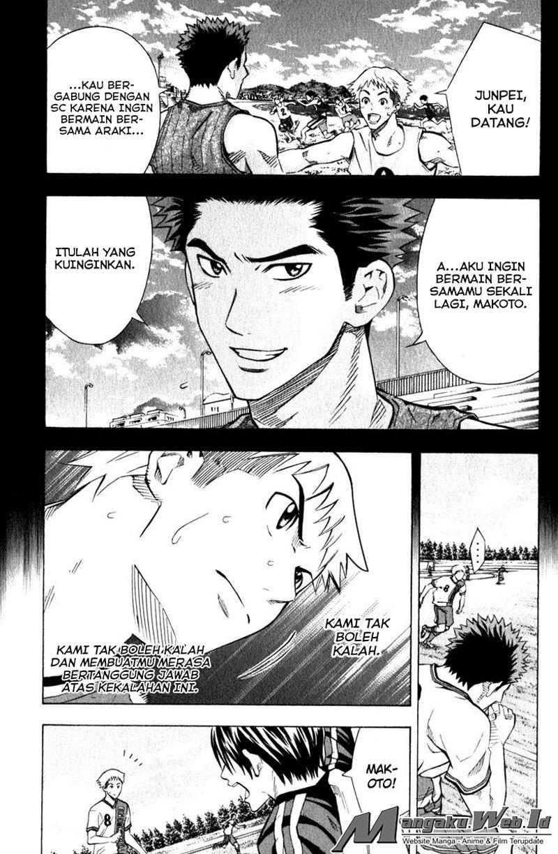 Area no Kishi Chapter 63-5