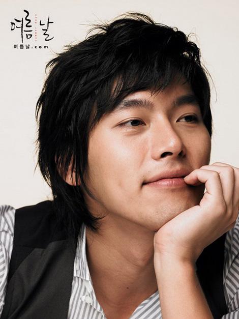 hyun bin photos