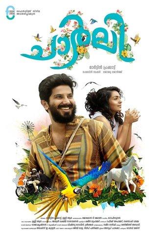 Charlie Official Trailer _ Dulquar Salman _ Parvathy Menon _ Martin Prakkat _ Joju