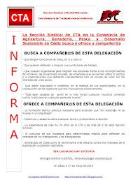 La Sección Sindical de CTA en la Consejería de Agricultura, Ganadería, Pesca y Desarrollo Sostenibl