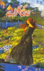 Zindgi gulzar hai novel by umera ahmad