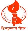 Hindustan Paper jobs @ http://www.jobjugaad.com