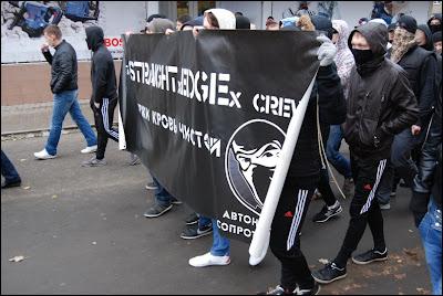 В славном городе Тула 4 ноября на Русский Марш автономные националисты и стрейтеры организовали свой блок в противовес официальному маршу.