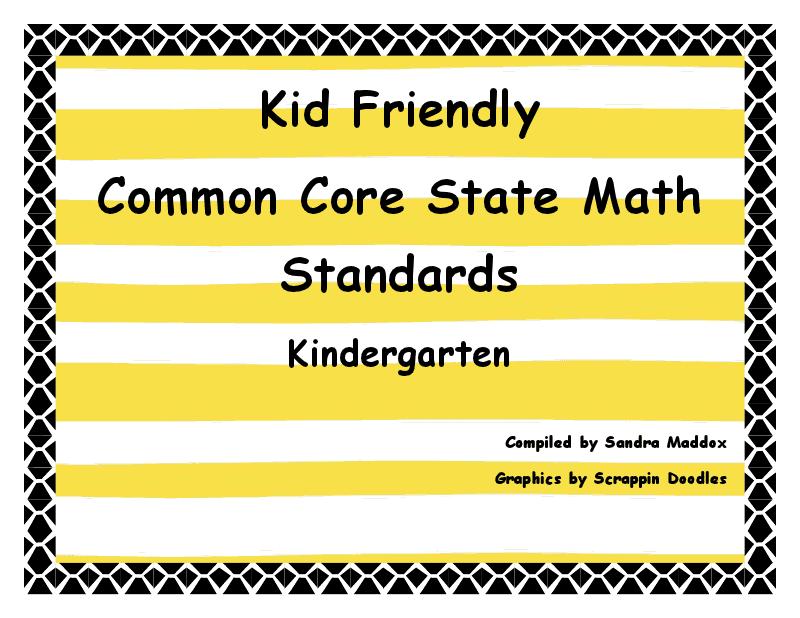 Literacy Minute: Teacher/Kid Friendly Math CCSS K5 Freebie
