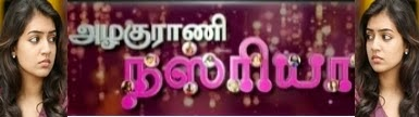 AzhaguRani Nazriya – Jaya Tv New Year Special Program Show 01-01-2014