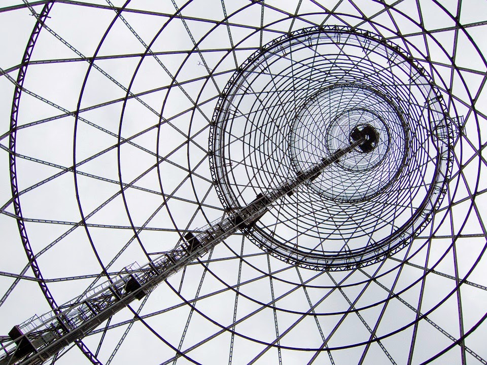 Shukhov Tower, Moscow, 1922.