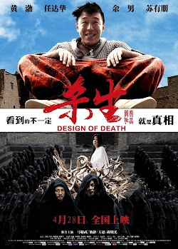 Sát Sinh - Design Of Death (2012) Poster