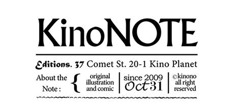 KinoNote