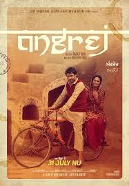 Vanjali Waja by Amrinder Gill