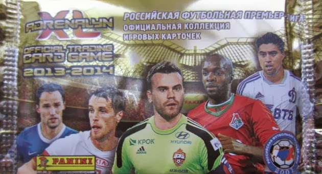 2013 14 adrenalyn xl russian premier league 2013 2014 panini russia