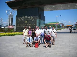 University trip to Beijing