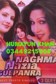 Pashto songs maza