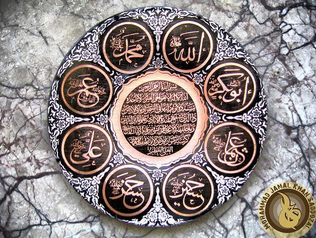 Islam edia -Dari Abdullah bin Mas'ud (semoga Allah meridhoinya), dari