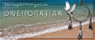 ΓΙΝΕ ΜΕΛΟΣ ΤΗΣ ΟΜΑΔΑΣ ΜΑΣ ΣΤΟ FACEBOOK
