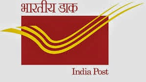 Results of PA/SA Exam 2017-2018 Indian Post Office Recruitment Details