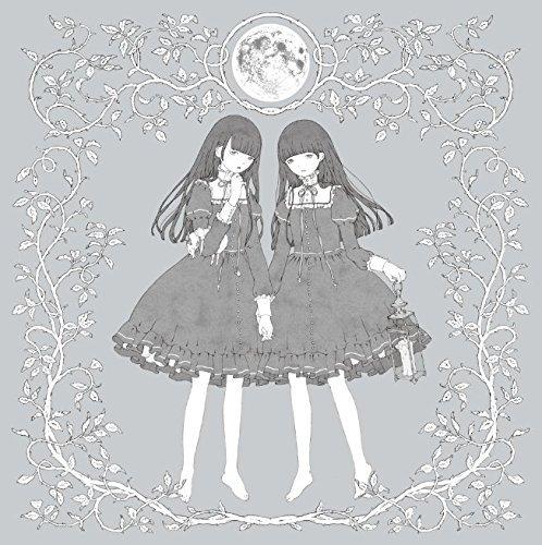 [Album] じゅじゅ – イケニエ (2016.02.23/MP3/RAR)