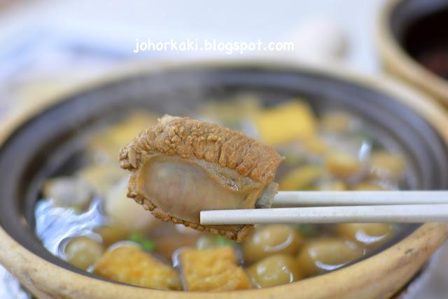Johor-Bahru-Bak-Kut-Teh-Shun-Wei-順味肉骨茶