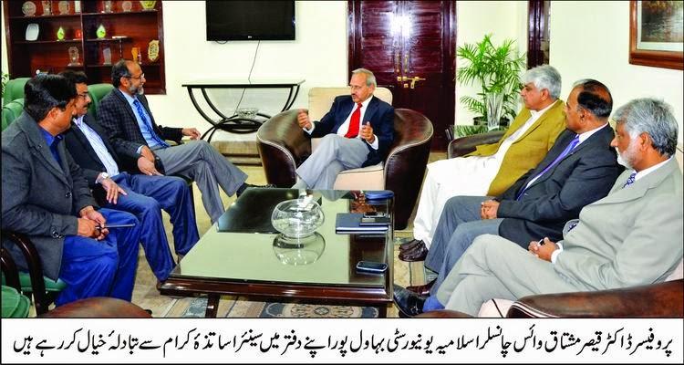 Qaiser Mushtaq Bahawalpur Digest Mr Qaiser Mushtaq Vice Chancellor The Islamia