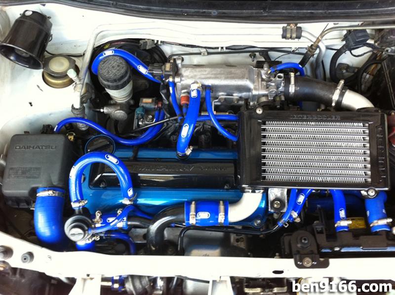 Diy Diagnose Daihatsu Mira Engine Through Socket: Daihatsu Cuore Engine Diagram At Hrqsolutions.co