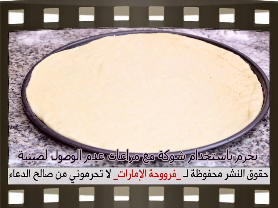 بيتزا مشكله سهلة بيتزا باللحم وبيتزا بالخضار وبيتزا بالجبن 18.jpg