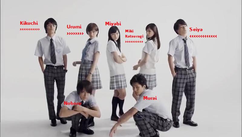 Крутой учитель онидзука 2012 сериал 2 сезона